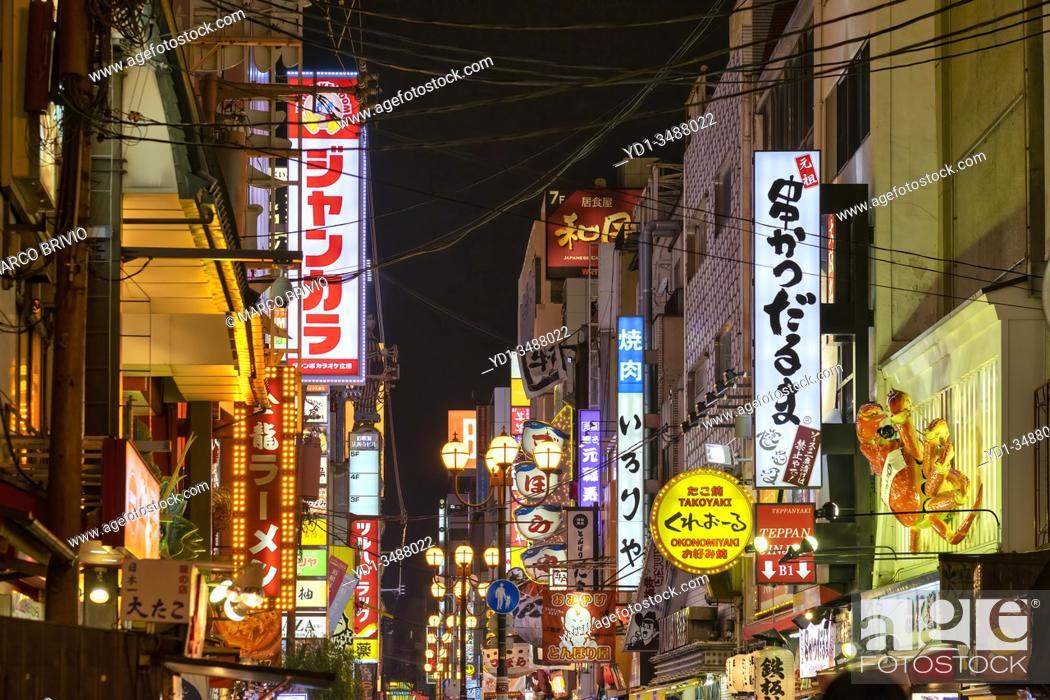 Stock Photo: Osaka Japan. Dotonbori shopping and restaurant night district.