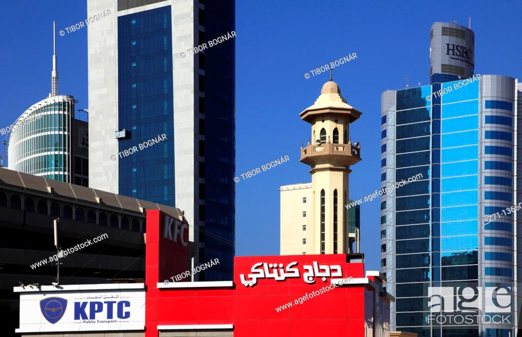 Stock Photo: Kuwait, Kuwait City, downtown architecture.