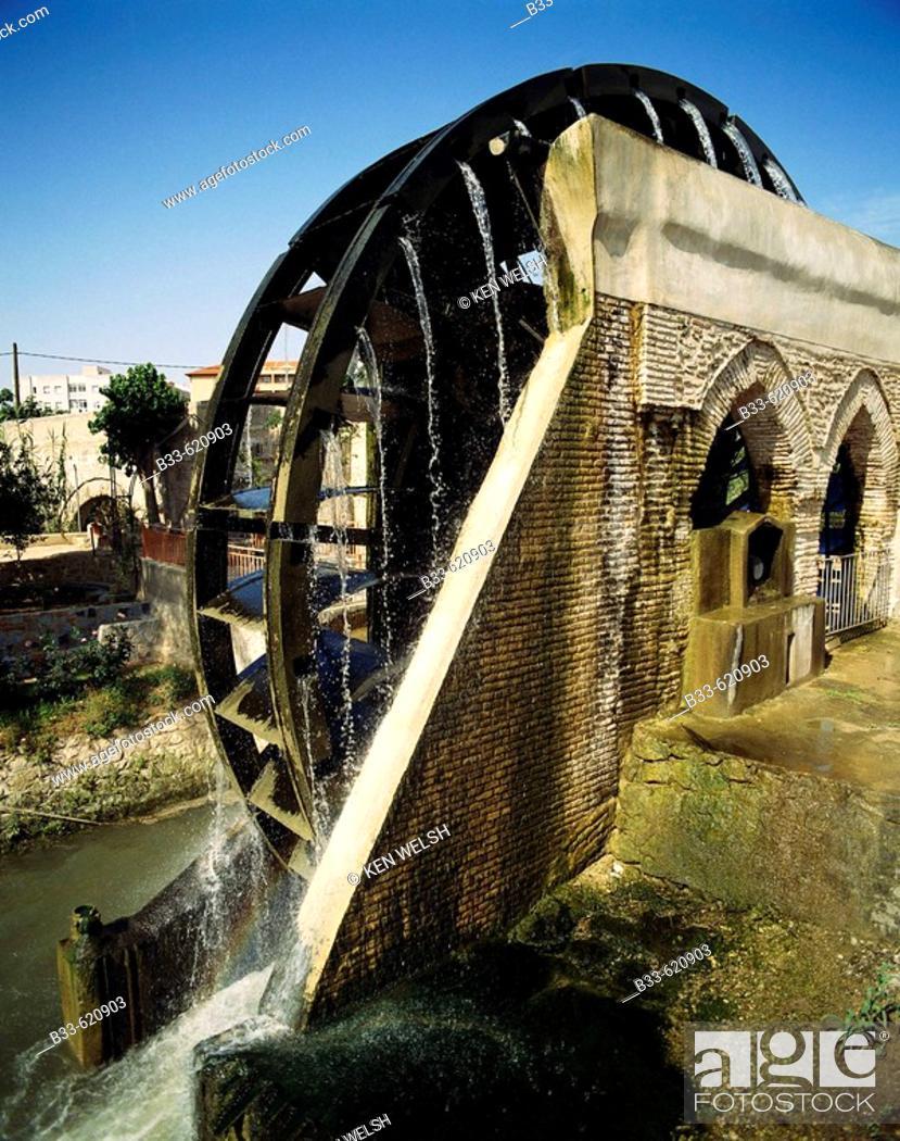 Stock Photo: Arab waterwheel, Alcantarilla. Murcia, Spain.