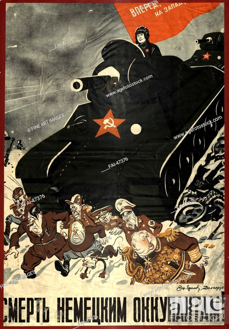 Stock Photo: Death to the German occupiers! by Yefimov, Boris Yefimovich (*1900)/Colour lithograph/Soviet political agitation art/1942/Russia/Russian State Library.