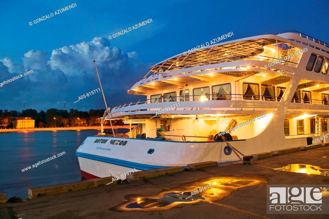Stock Photo: Moored boat, Saint Petersburg, Russia.