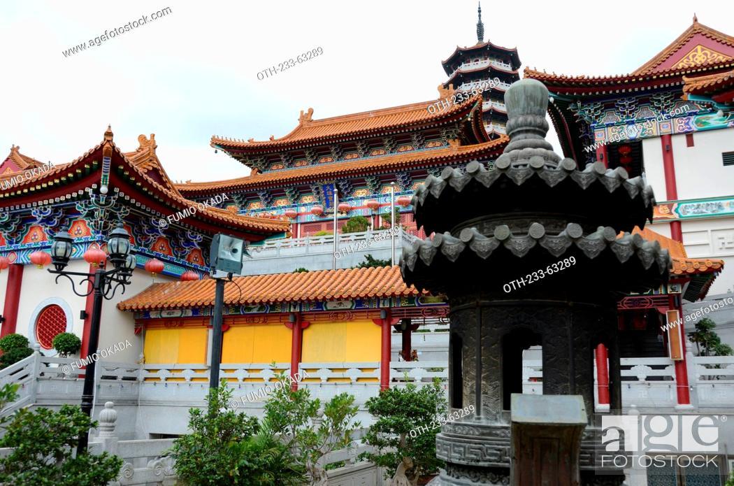 Stock Photo: Western Monastery, Lo Wai, Tsuen Wan, Hong Kong.