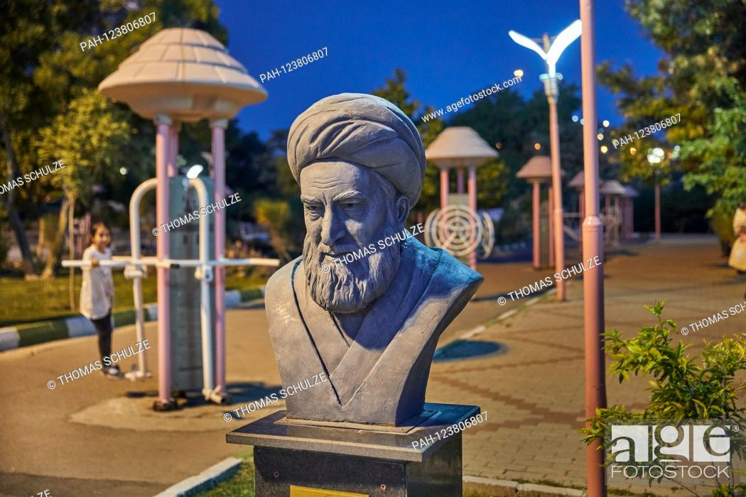 The El Goli Park In The Iranian City Of Tabriz Taken On 30 05 2017 Stock Photo Picture And Rights Managed Image Pic Pah 123806807 Agefotostock