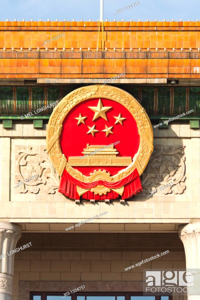 Symbol On The Front Of The Great Hall Of The People Tiananmen