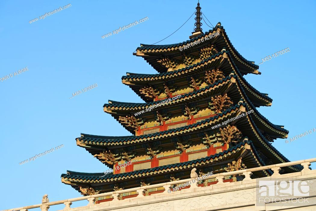Stock Photo: The main building of National Folk Museum of Korea, located in Jonggno-gu  Seoul  South Korea.