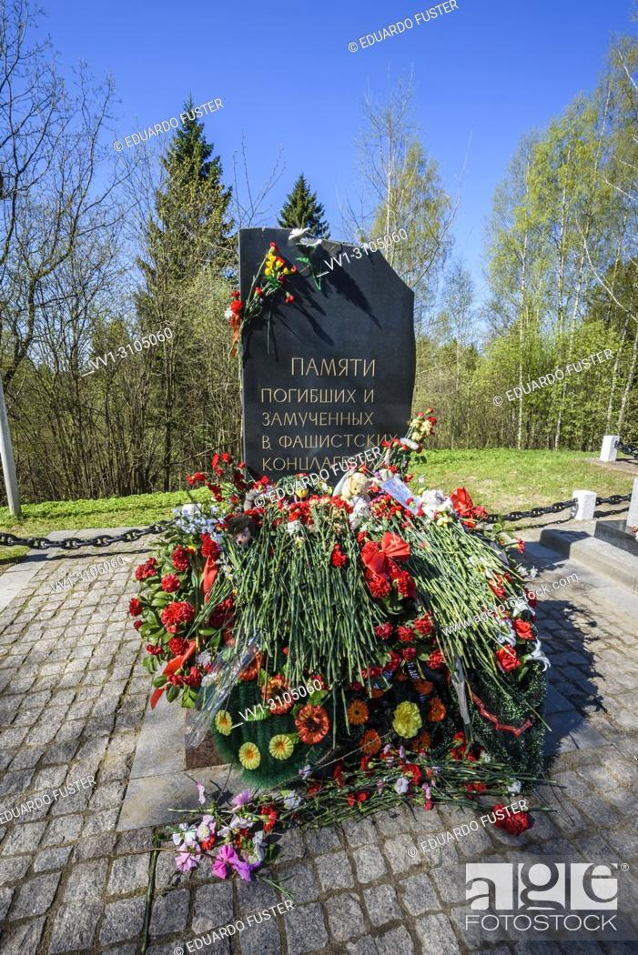 Stock Photo: Cementery in the Road of Life dedicated to the deads in the blockade during II World War in Leningrad, St Petersburg, Russia.