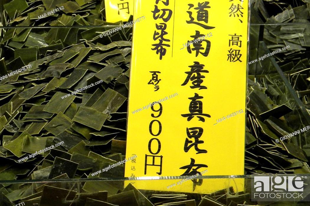Stock Photo: cibo giapponese, kyoto, giappone.