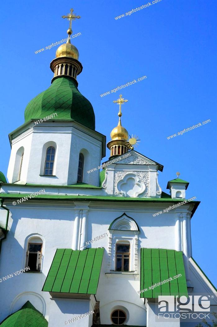 Stock Photo: Saint Sophia Cathedral, Kiev, Ukraine.