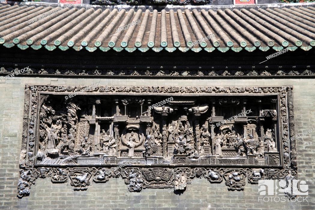 Stock Photo: Guangzhou,China.