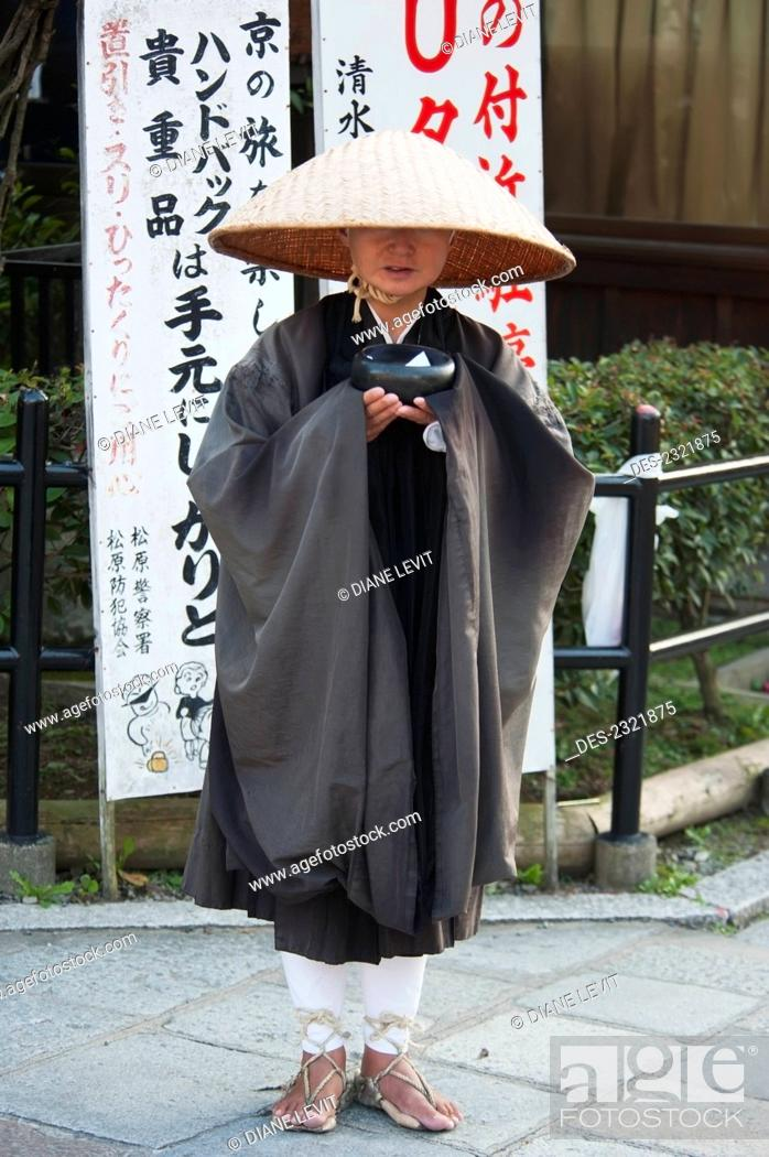 Stock Photo  Japan bd48e27844b