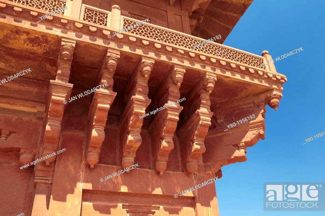 Stock Photo: Fatehpur Sikri, Diwan-i-Khas detail of architecture, the abandoned Mogul City, Uttar Pradesh, India.