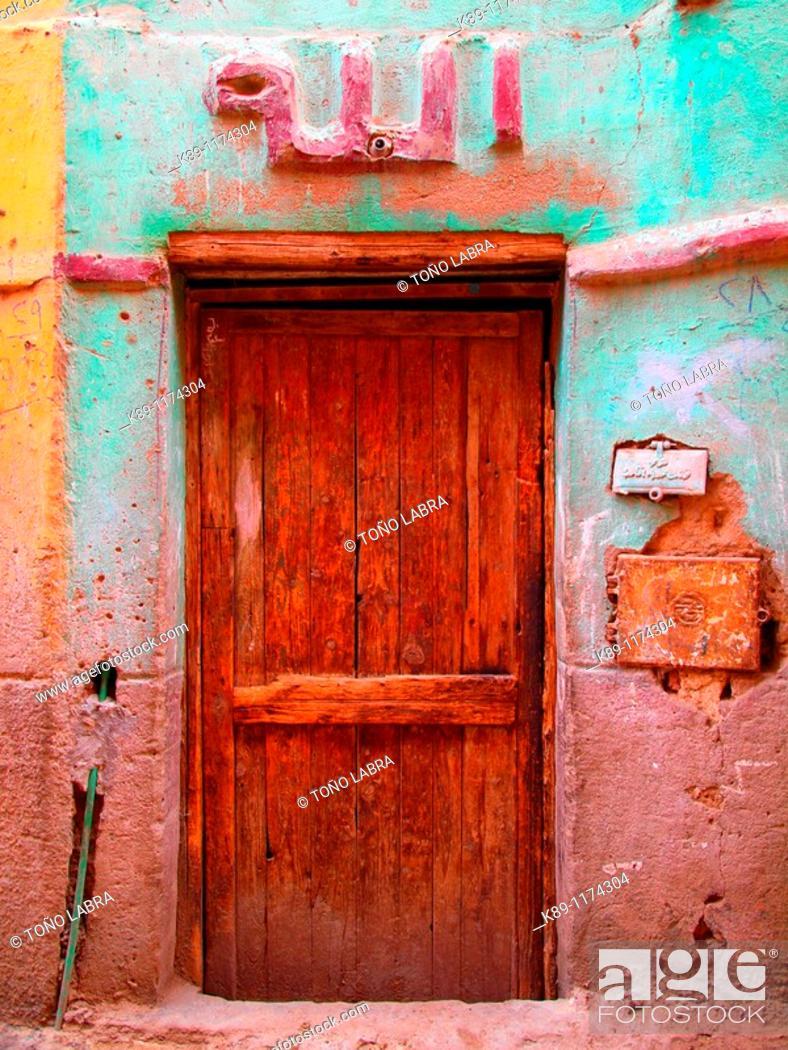 Stock Photo: Traditional Muslim door. Gezir El Dahab Island. Rural Cairo. Egypt.