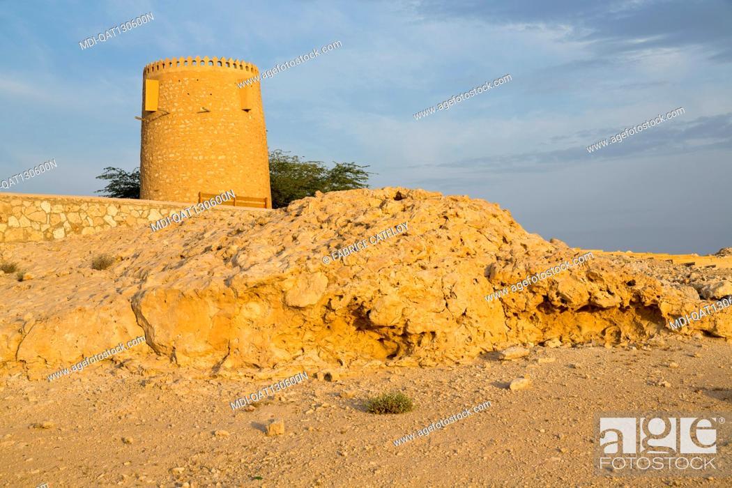 Stock Photo: Qatar - Al Khor - Loockout tower on the corniche.