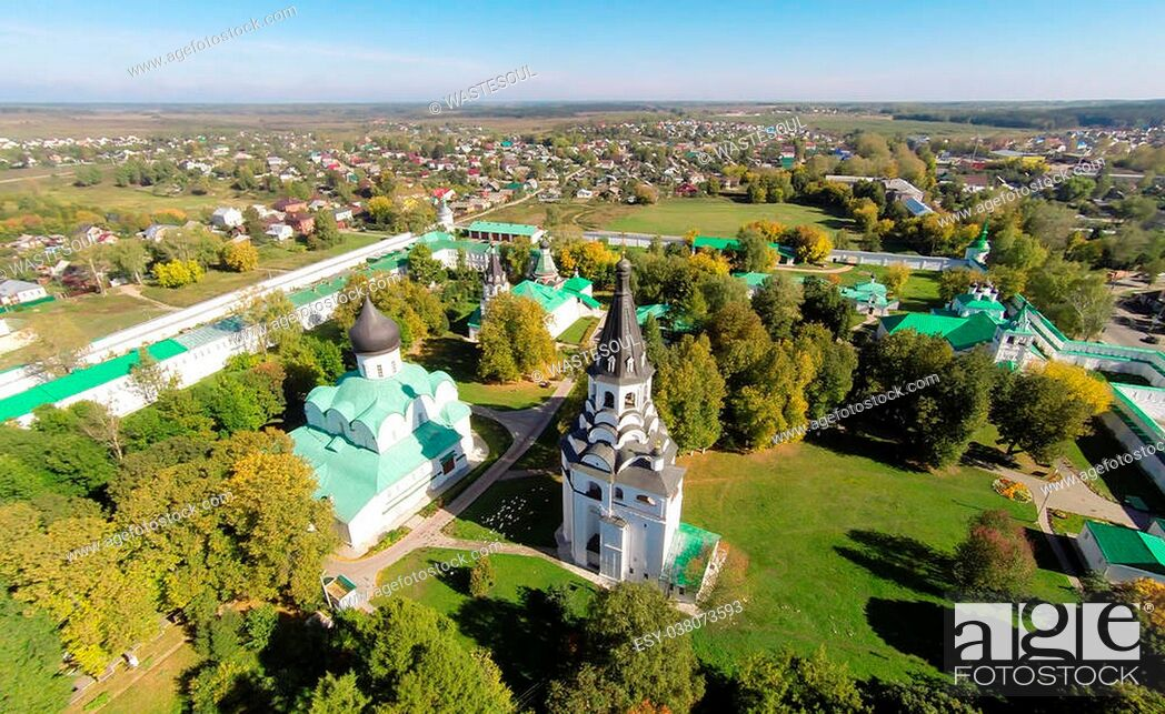 Stock Photo: Aerial view of the Alexandrovskaya Sloboda. It served as the capital of Russia for three months (from December 1564 to February 1565) under Tsar Ivan the.