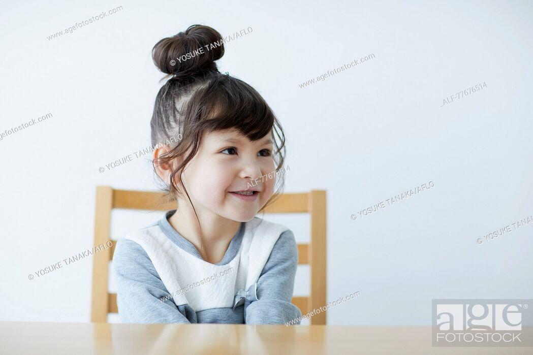 Stock Photo: Cute Japanese kid.