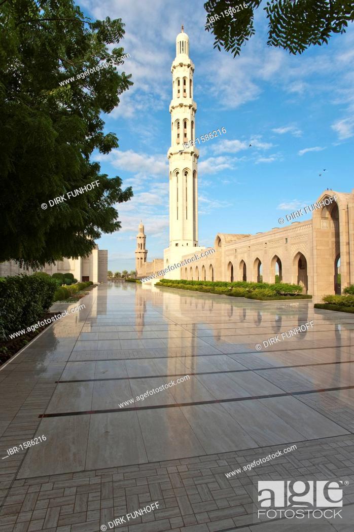 Minaret of the Sultan Quaboos Grand Mosque, Capital Area