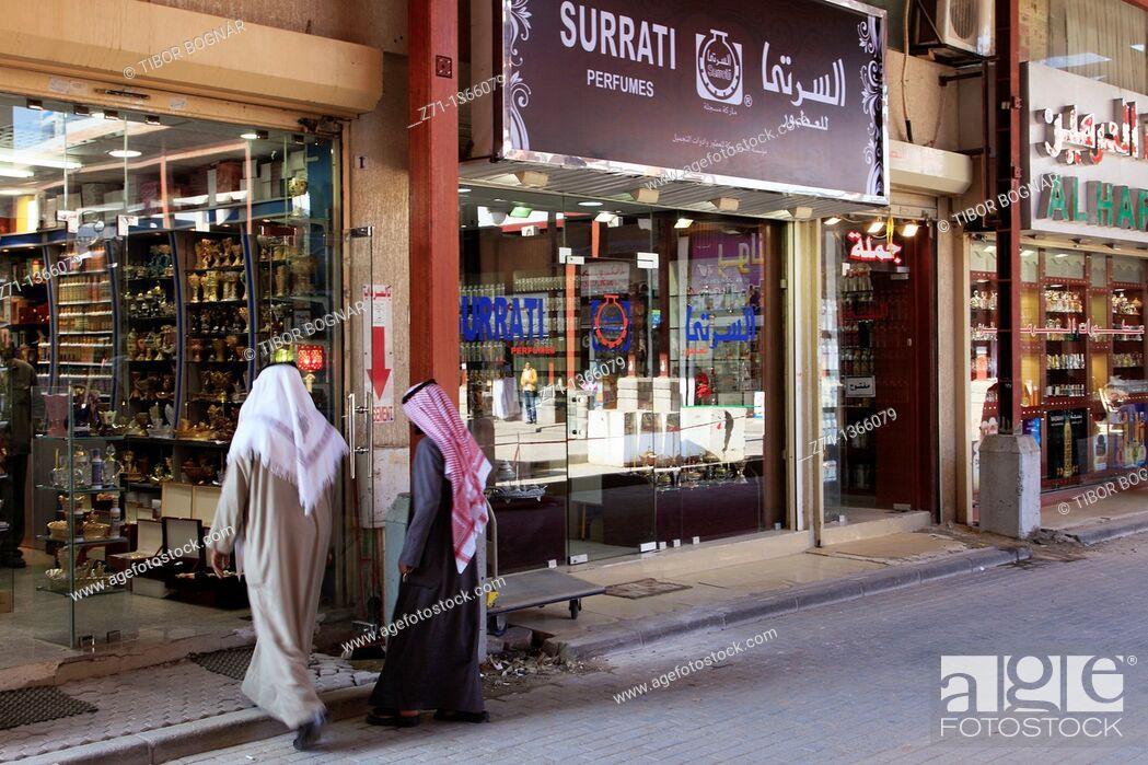 Kuwait, Kuwait City, old souq, market, Stock Photo, Picture