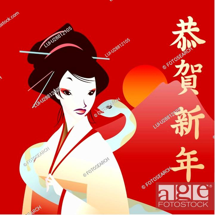 Stock Photo: people, new year`s day, japanese, lunar new year, new year, japan.