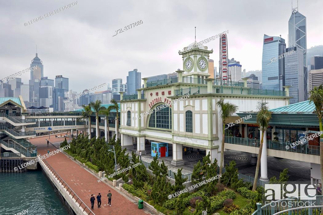 Stock Photo: Central Ferry Pier building. Hong Kong, China.