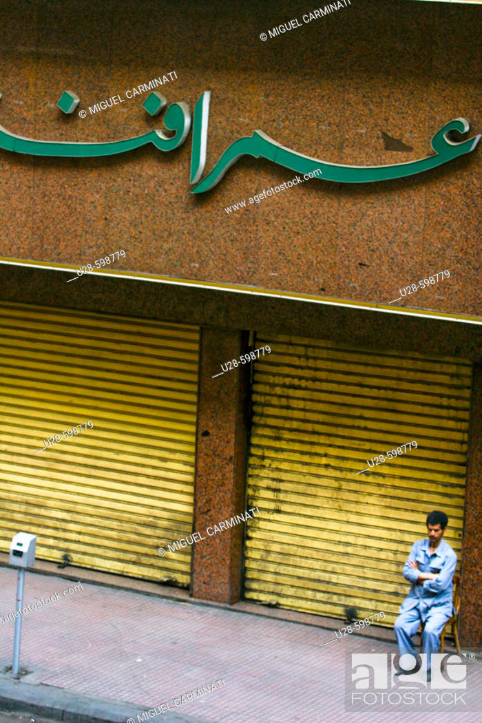 Stock Photo: Man seated on chair. Cairo. Egypt.