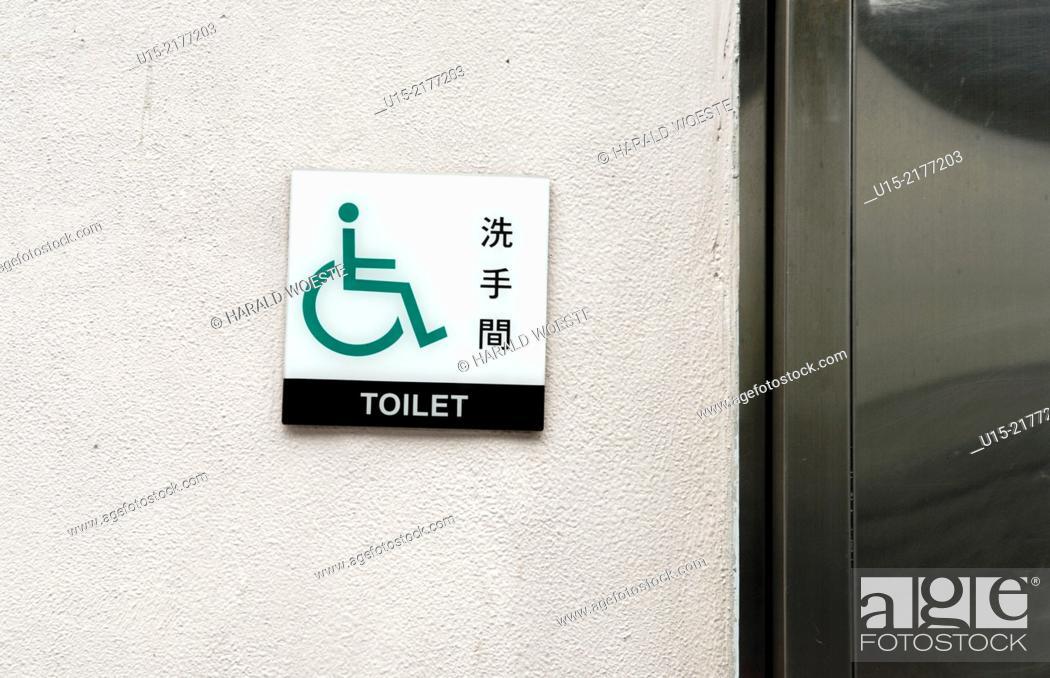 Stock Photo: Hong Kong, China, Asia. Hong Kong Kowloon. Bilingual sign in english and chinese indicating toilet for the disabled.