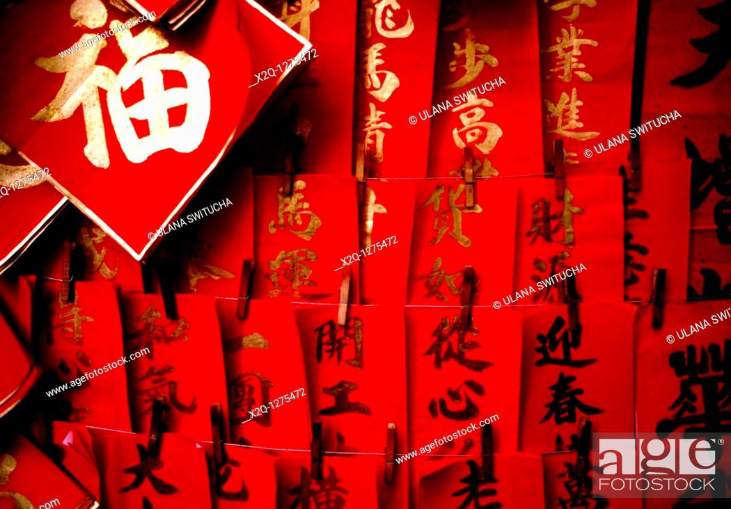 Stock Photo: Hand painted Chinese Lunar New Year banners bring good luck and fortune.