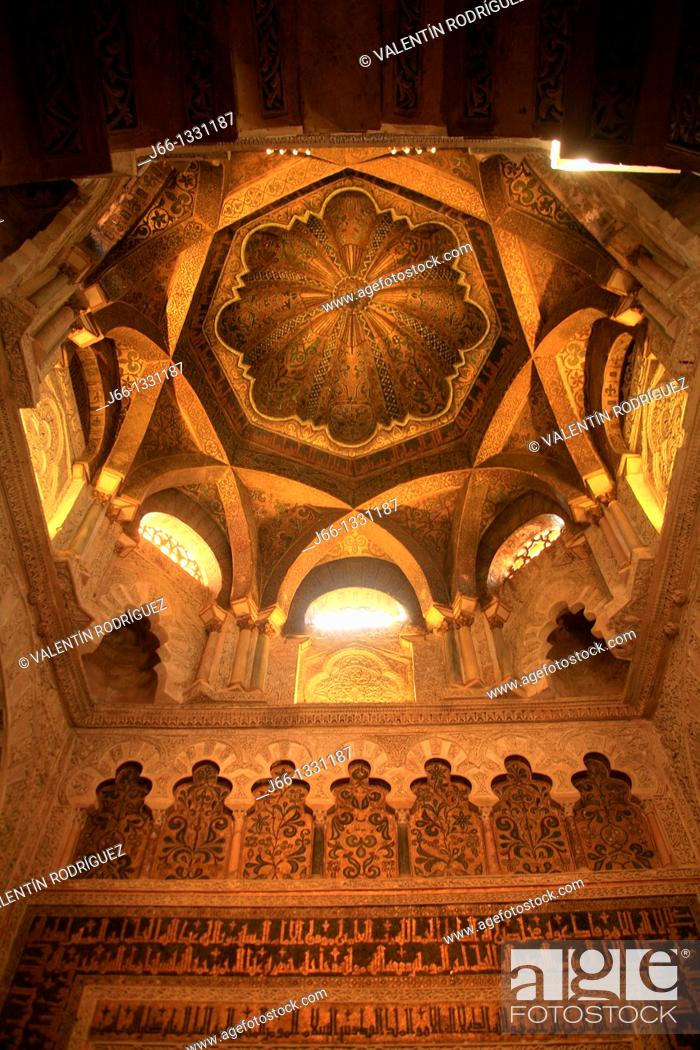 Stock Photo: Dome of the mihrab, Mosque of Cordoba, Andalusia, Spain.