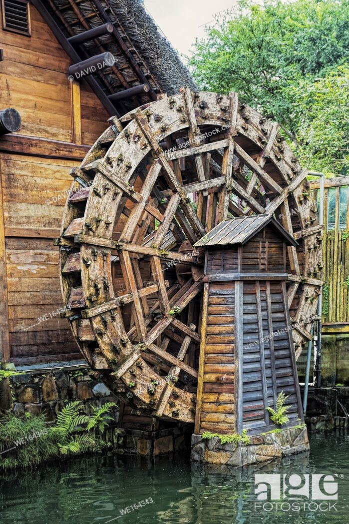 Stock Photo: Ancient waterwheel In the Nan Lian Garden, Chi Lin Nunnery, Hong Kong, China.
