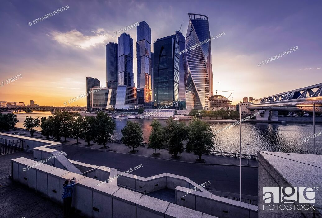 Stock Photo: Moscow City: financial district.