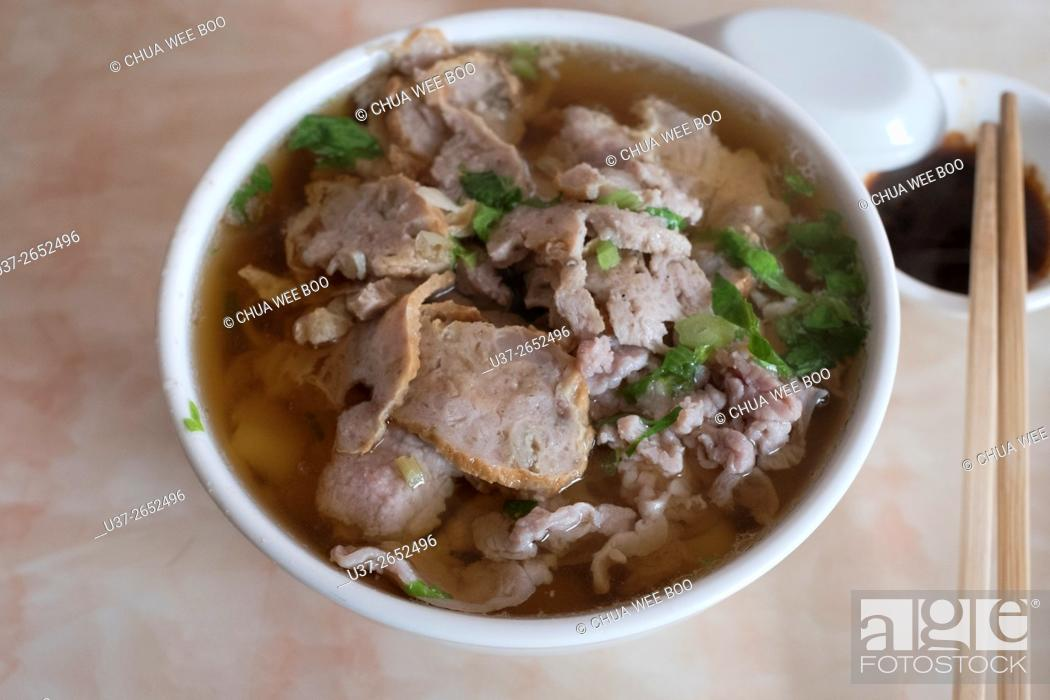 Stock Photo: Noodles with pork soup and vegetables, JIe Xi, China.