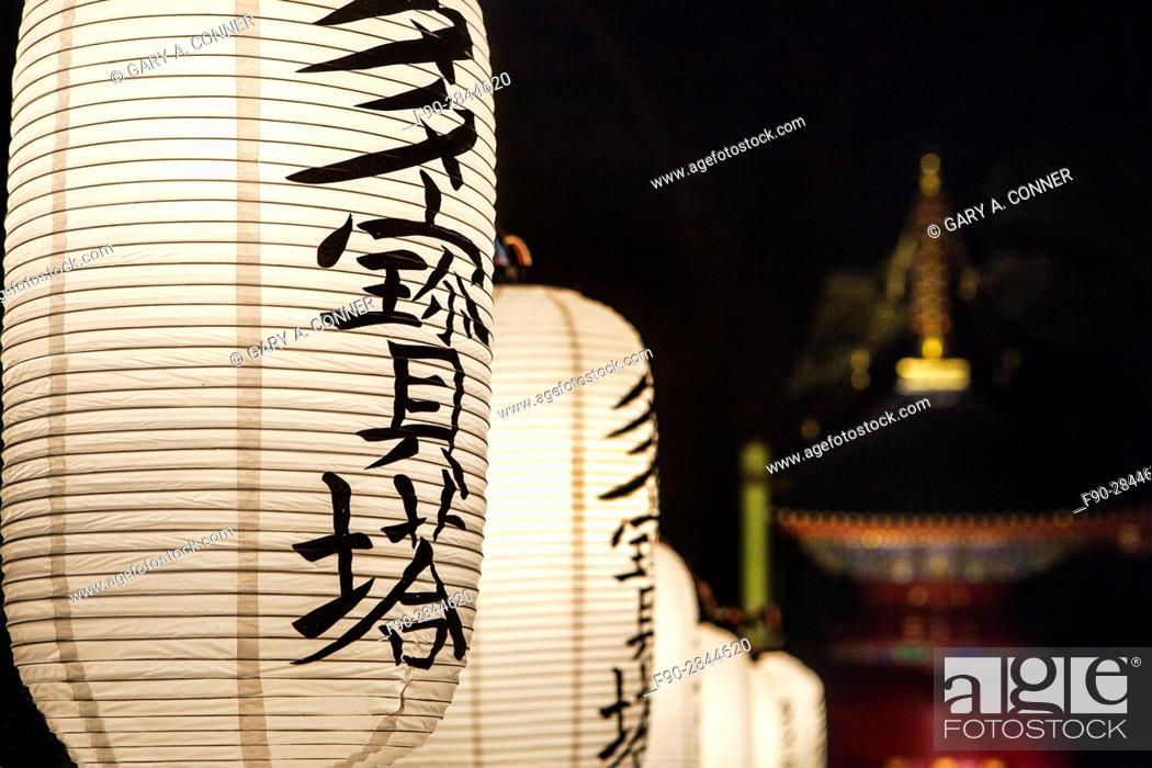 Imagen: Paper lanterns and stupa at Oeshiki Festival Daibo Hongyoji Temple in Ikegami, Tokyo, Japan.