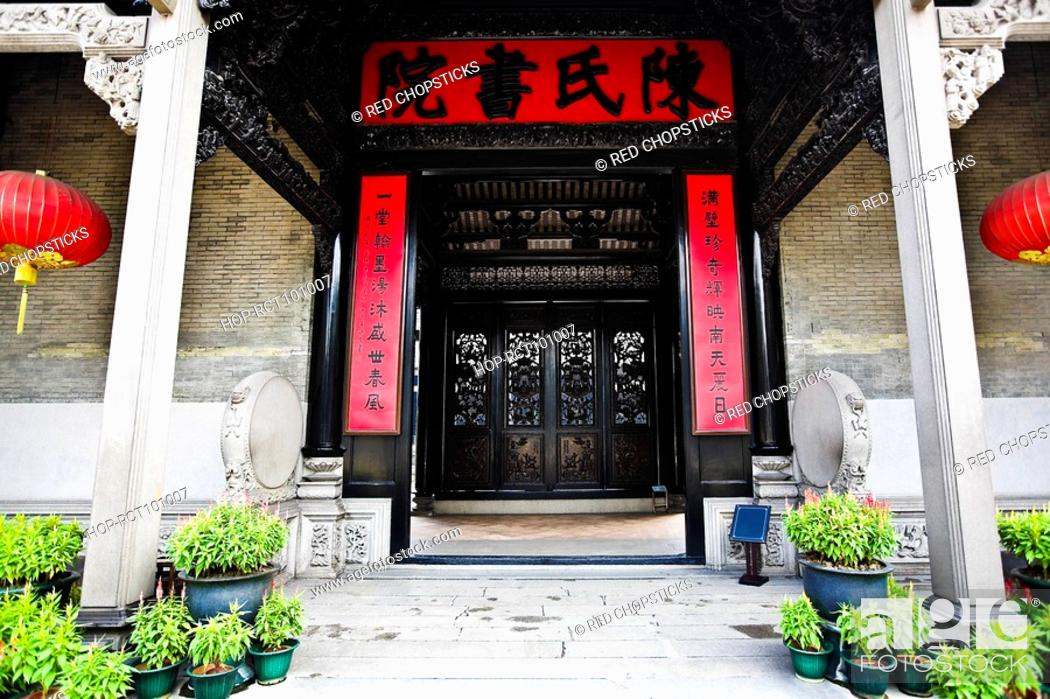 Stock Photo: Low angle view of entrance of an academy, Chen Clan Academy, Guangzhou, Guangdong Province, China.