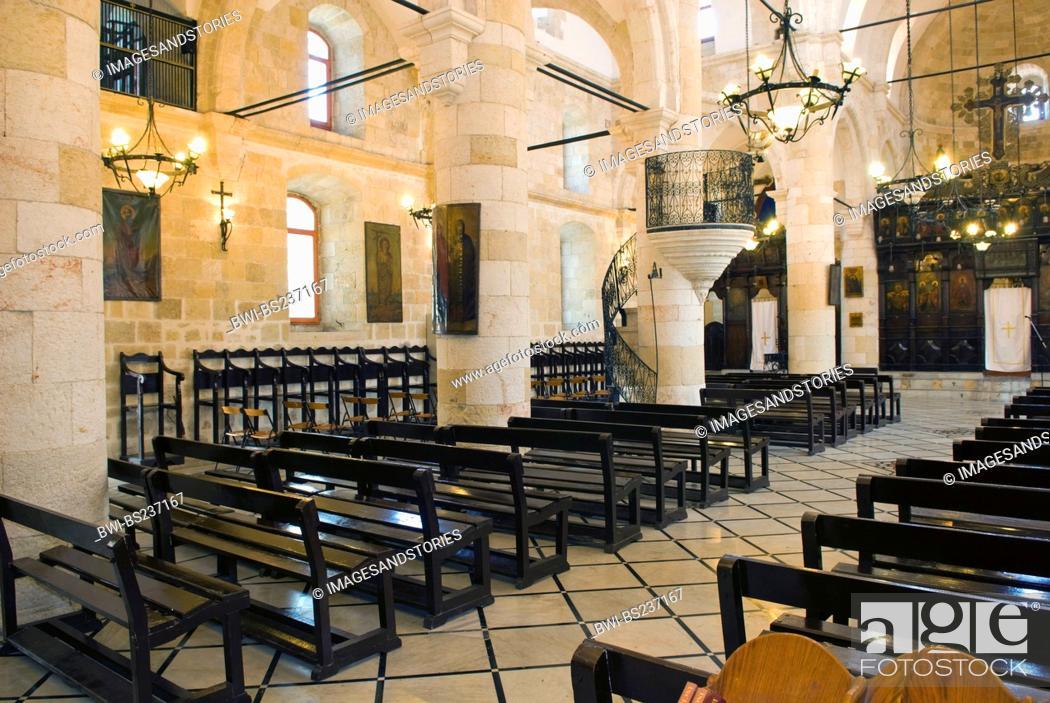 Interior of the Catholic Church of Antakya , Turkey, Stock