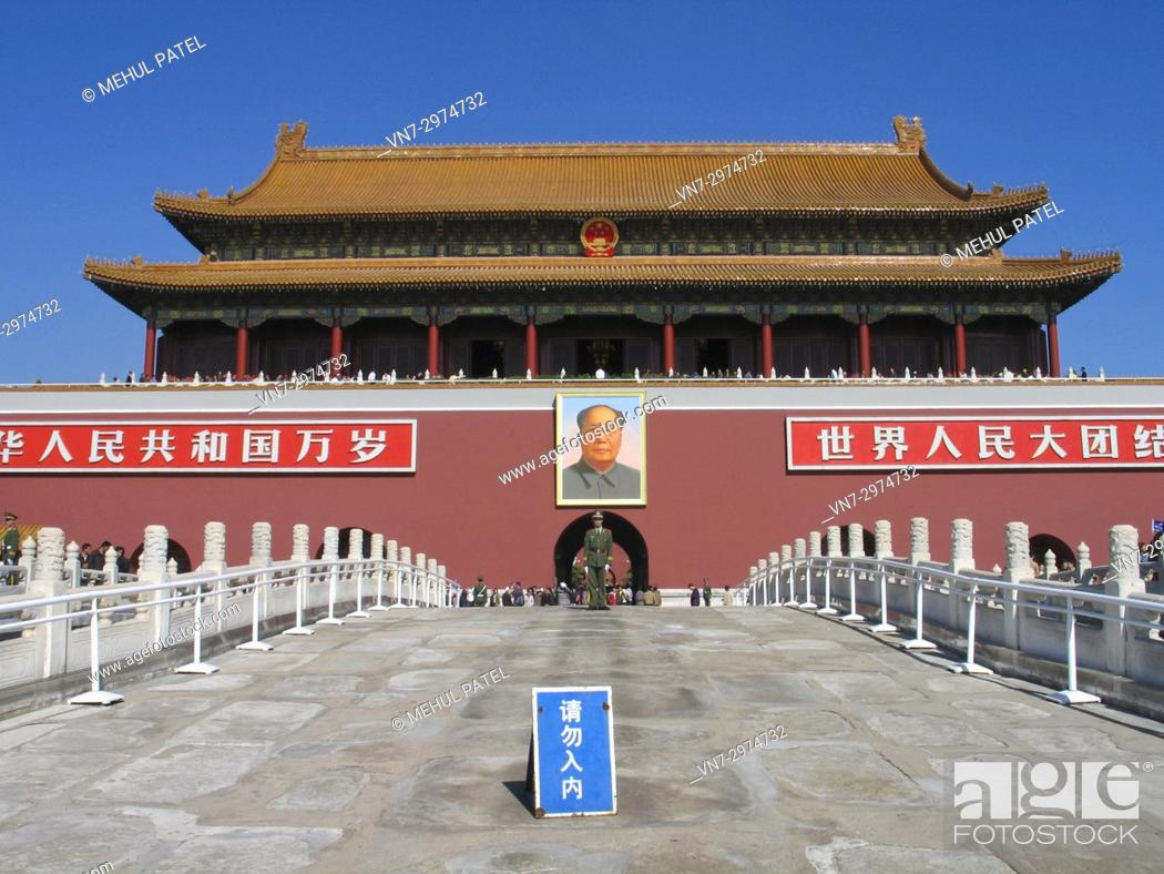 Stock Photo: Tian'anmen Gate - Beijing, China. The gate is the entrance to the palacial 'Forbidden city'.