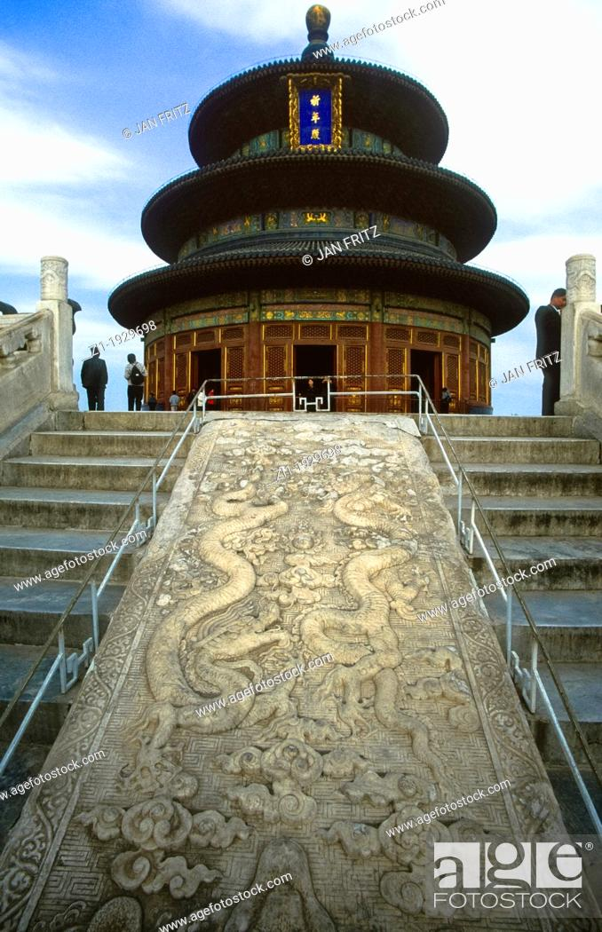 Stock Photo: Monument 'the Temple of Heaven' with huge carved stone, Beijing.