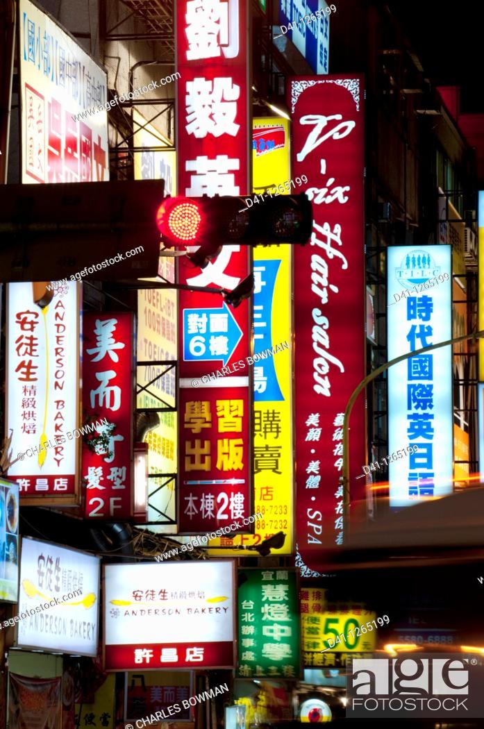 Stock Photo: Asia, Taiwan, Taipei, streetscene, night.