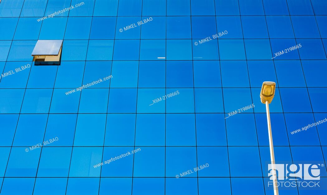 Stock Photo: Modern edifice facade.