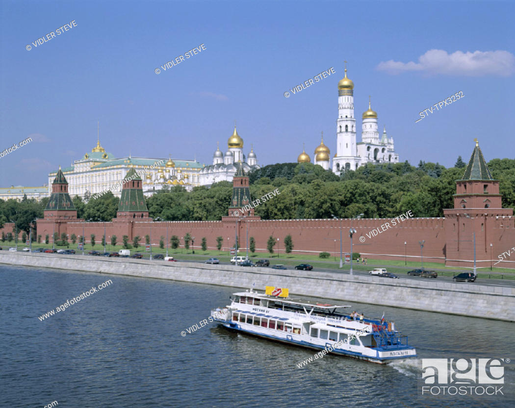 Imagen: Holiday, Kremlin, Landmark, Moscow, Moskva, River, Russia, Tourism, Tourist boat, Travel, Vacation,.