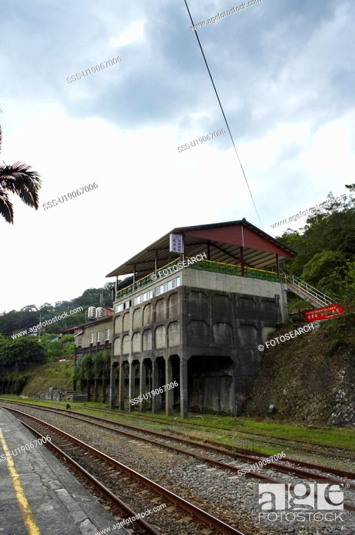 Stock Photo: Building in Jing Tong Coal Mine, Taiwan.