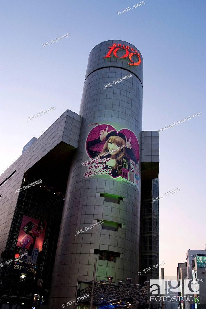 Stock Photo: Japan, Tokyo, Shibuya, 109 department store.