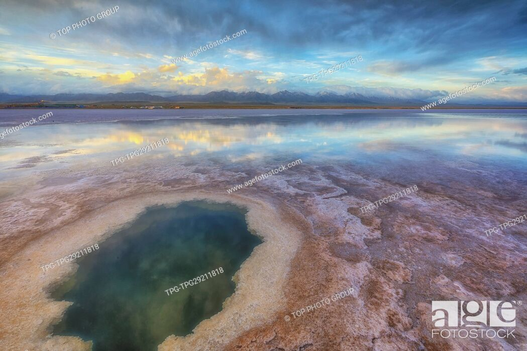 Stock Photo: Chaka Salt Lake;Sky landQinghai province;China.