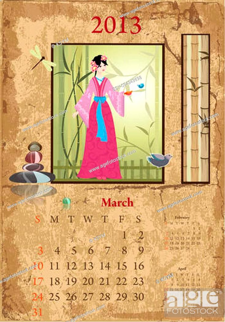 Stock Vector: Vintage Chinese-style calendar for 2013, march.