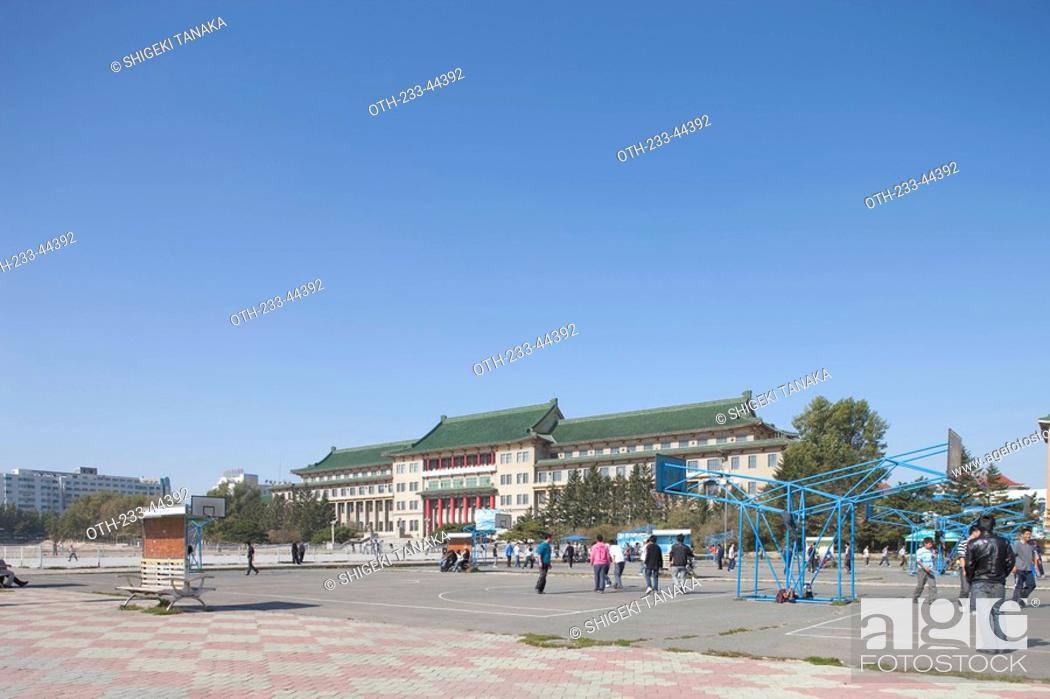 Stock Photo: Geologic Palace, Cultural Plaza, Changchun, Jilin Province, China.