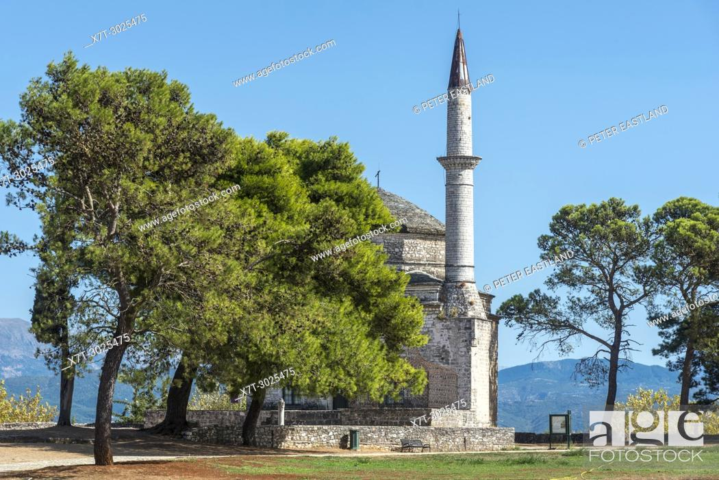 Stock Photo: the Fethiye mosque In the grounds of the Citadel at Ioannina , Epirus, Northern Greece.