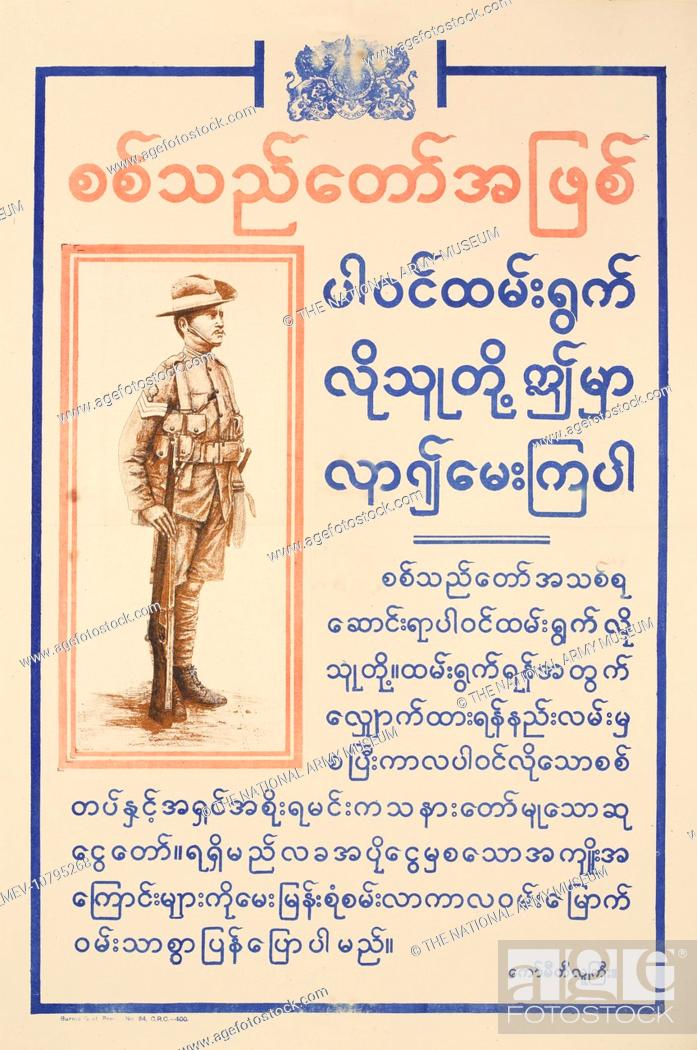 Photolithograph recruitment poster for the Burma Rifles