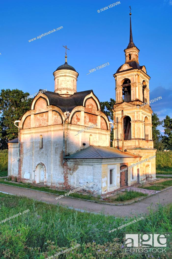 Stock Photo: Church of St  Isidor 1566, Rostov, Yaroslavl region, Russia.