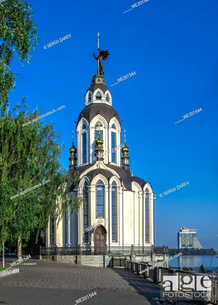 Stock Photo: Dnipro, Ukraine 07. 18. 2020. Church in honor of the Cathedral of St. John the Baptist on the Dnipro embankment on a sunny summer morning.
