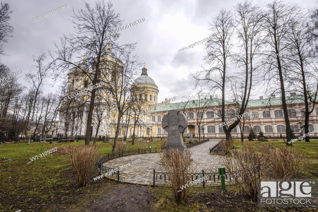 Stock Photo: Trinity Cathedral of the Alexander Nevsky Lavra in Saint-Petersburg.