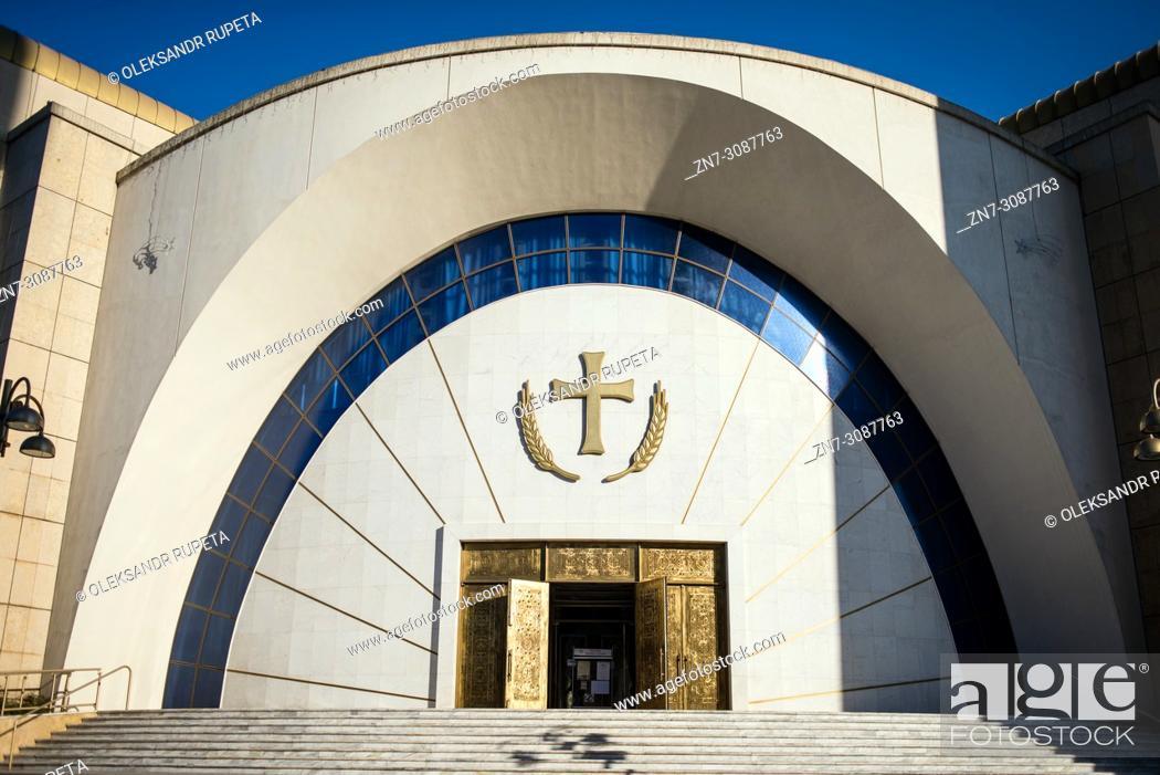 Stock Photo: Exterior of a church, Tirana, Albania.