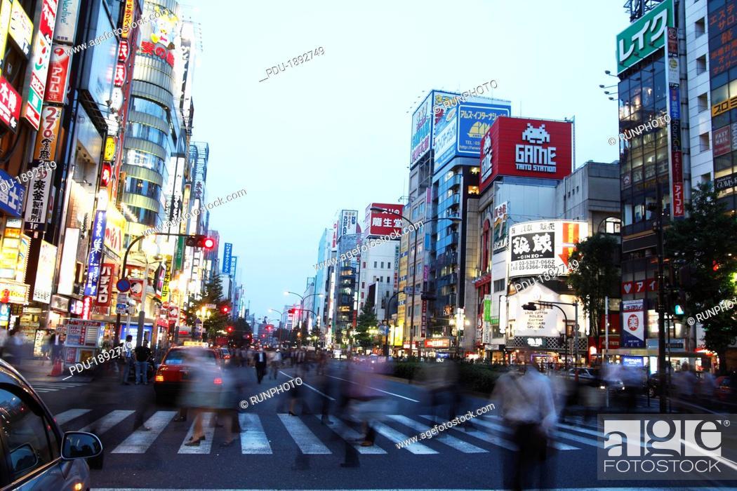 Stock Photo: Tokyo japan.
